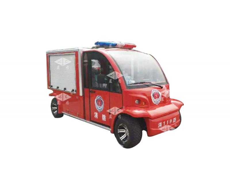2座封闭水罐消防车(AW1050FF)
