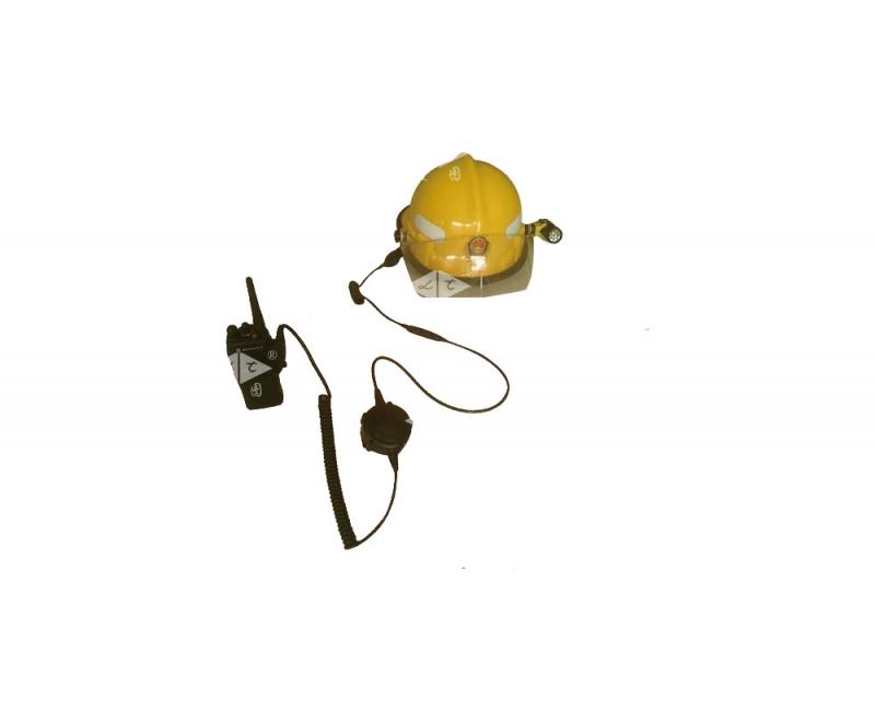 头骨振动式收送话器