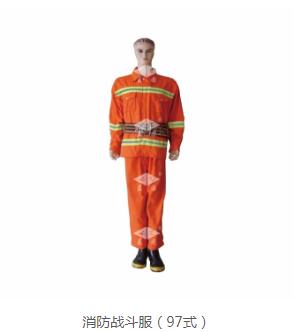 消防装备厂家