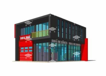 智能模块化消防站
