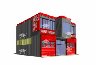 移动式消防站供应商